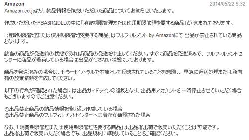 2014-07-18_160738