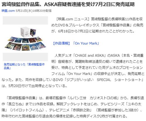 2014-05-22_170042
