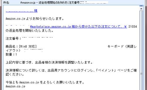 2014-06-15_215640
