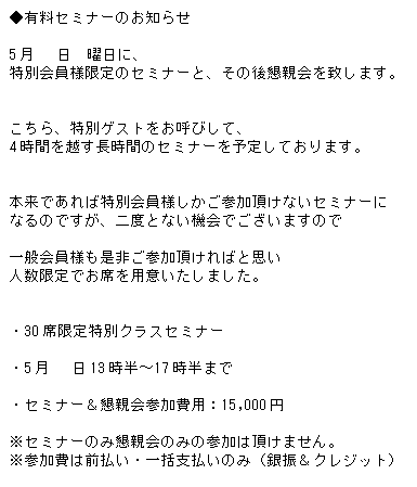 2014-07-18_170200