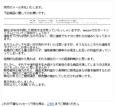 2014-07-18_174607