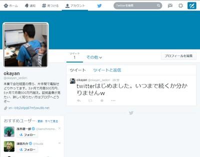 2014-09-03_175115