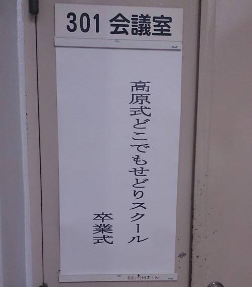 DSC_1339